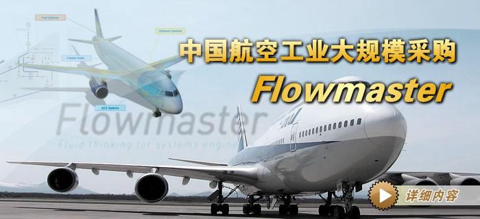 陕西飞机工业(集团)有限公司